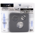 Airbrush ABS-1N Kit
