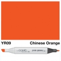 Classic Marker YR09 Chinese Orange