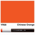 Various Ink YR09 Chinese Orange