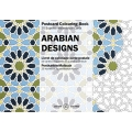 Pepin Postcard Colouring Book - Arabian Designs