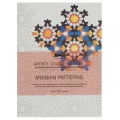 Pepin A4 Colouring Book - Arabian Patterns