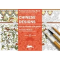 Pepin Postcard Colouring Book - Chinese Designs