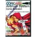 Copic DVD - ABS3 Comic Illustration